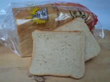 Toast kenyér, világos (500g)
